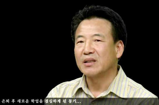 다양한 직장인이 바라 본 SDU 강의는 – 시간제 등록생 김범중 (대산초교 교사)