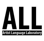 A.L.L 로고이미지