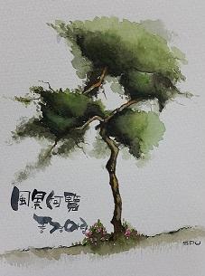 풍경아람(風景妸覽) 로고이미지