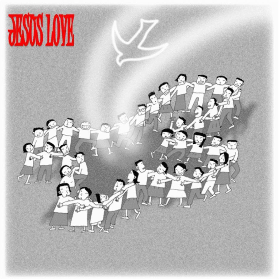 JESUS LOVE 로고이미지