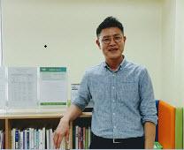 김범구 교수  사진