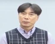 김재범 교수  사진